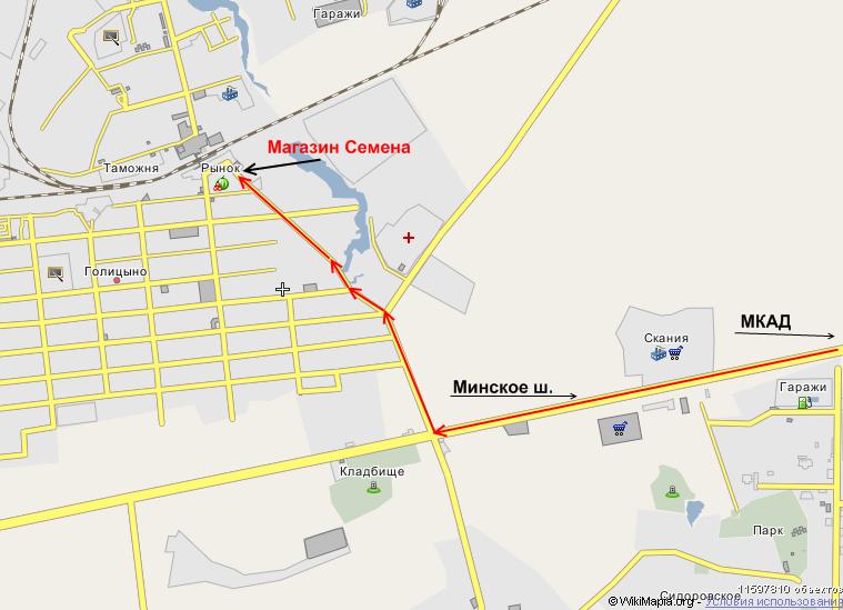 Минское шоссе, 29 км от МКАДа,